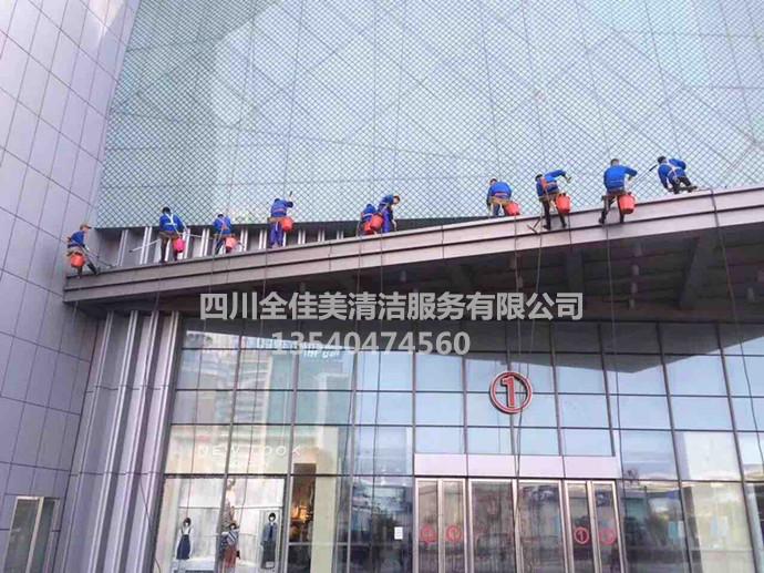 上海佳美有限公司_外墙清洗 - 工程案例 - 四川全佳美清洁服务有限公司